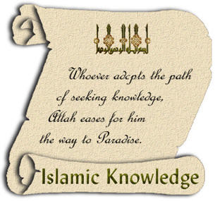 the develop of knowledge in islam Role of culture in the development of the islamic world both in terms of form and  content  the way of allah until he returns (attirmidhi, chapter on knowledge,.